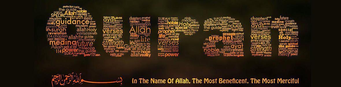 Female Shia Quran Tutor Online